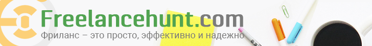 Онлайн заробіток в інтернеті. Сайти де можна реально заробити гроші в інтернеті онлайн із виплатою на карту