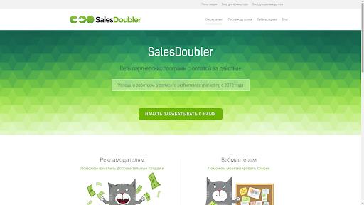 Українська партнерка SalesDoubler