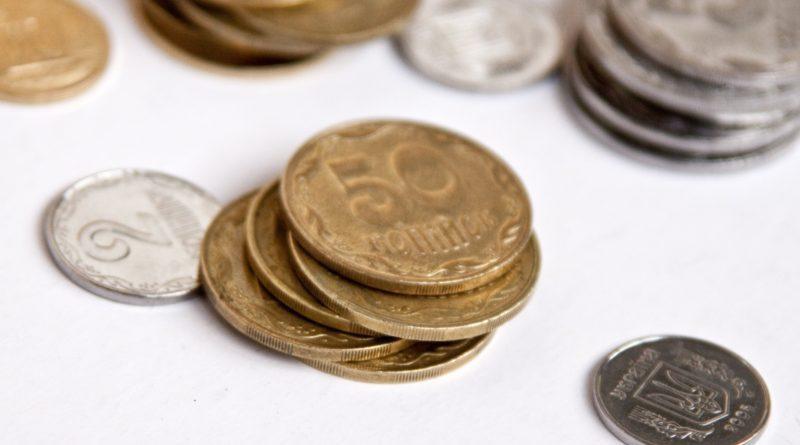 Заробіток на монетах України