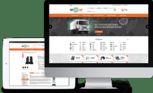 Дизайн тем для сайтів і Інтернет-магазинів