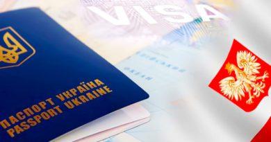 ТОП 5 країн куди їздять на заробітки українці