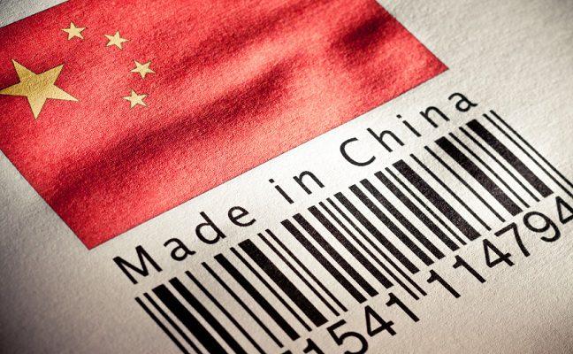 Товари купити оптом з Китаю