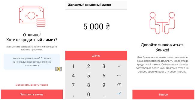 Карта замовити Monobank для фізичних осіб з кредитним лімітом 10000 гривень