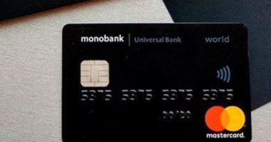 Оформити карту від Monobank в Україні інструкція