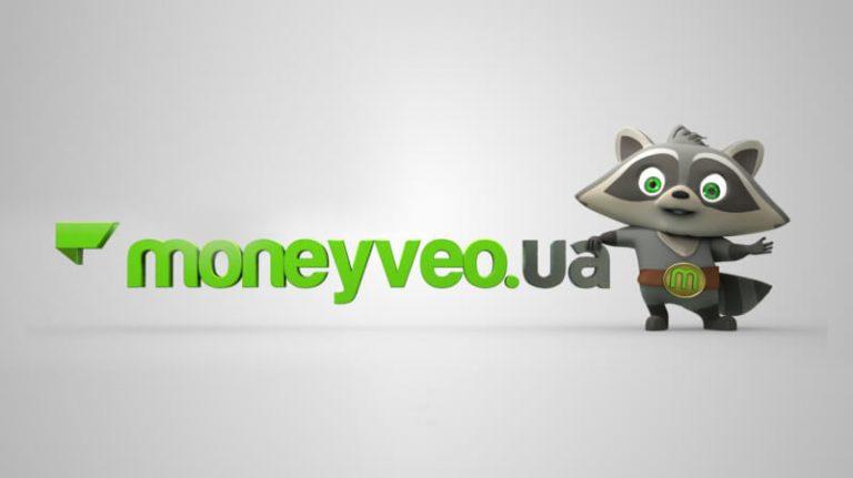 Оформити кредит moneyveo