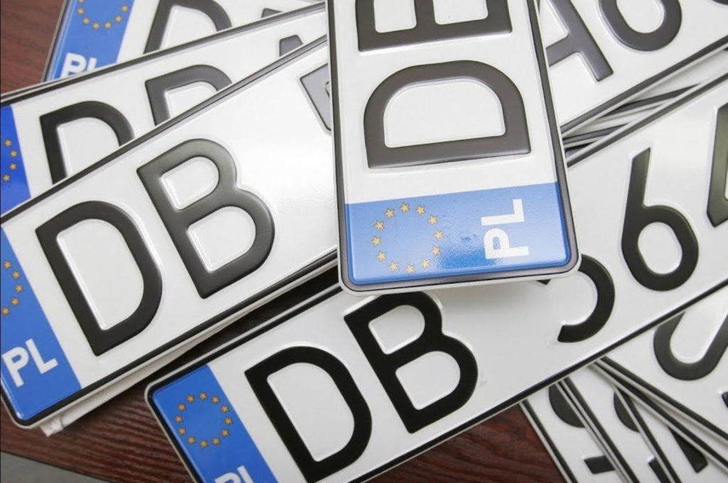 Розмитнити авто з Польщі інструкція