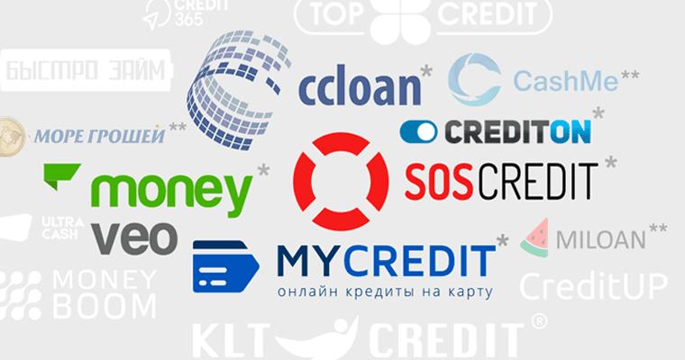 мікрокредити онлайн замовити, взяти онлайн кредит