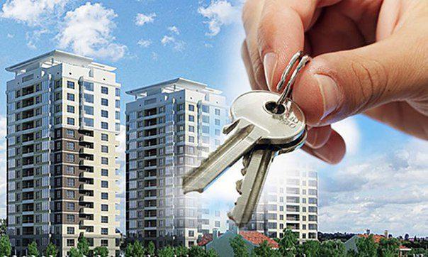 На що звернути увагу при покупці квартири