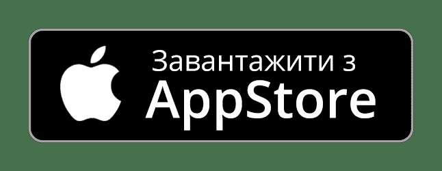 завантажити Toplivo.ua для IOS