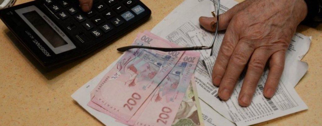 Економити на комунальних патежах в Україні