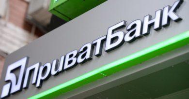 Замовити долари готівкою у ПриватБанку