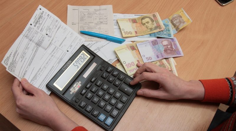 Субсидія в Україні. Як отримати субсидію 2019 року