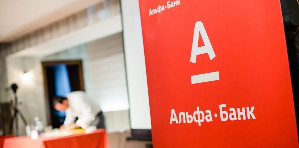 відкрити депозит від Альфа банку