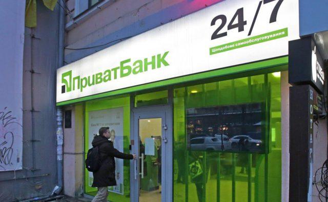 Кредитний ліміт на карті від Приват Банку підняти у відділенні