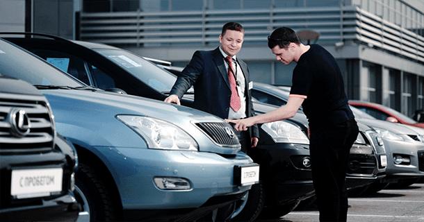 продаж автомобіля в салоні та документи які потрібно оформи