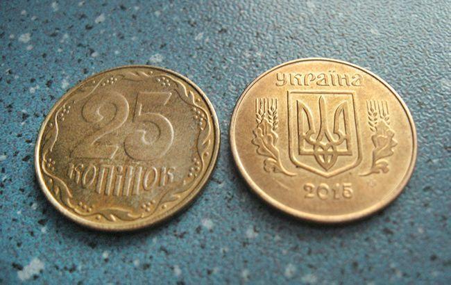 починається вилучення монет номінало 25 копійок НБУ