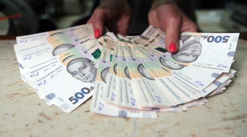 Депозити в Українських банках
