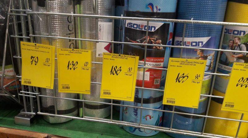 Ціни на товар в Україні не знижуються