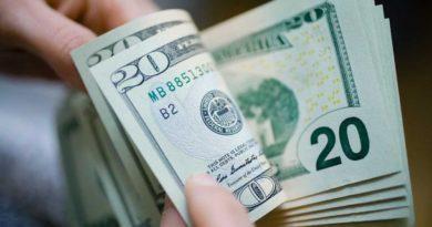 Онлайн курс валют 14 листопада 2019 року