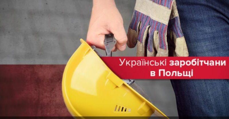 Як можна отримати прибуток в Польщі зимою