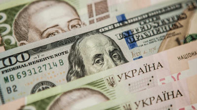 скасування обмежень на купівлю валюти онлайн НБУ