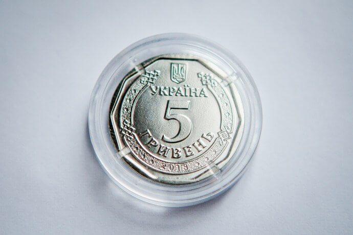 НБУ представив нові монети номіналом 5 гривень та 10 гривень