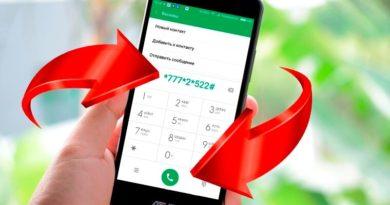 Обміняти бонуси від Vodafone на послуги