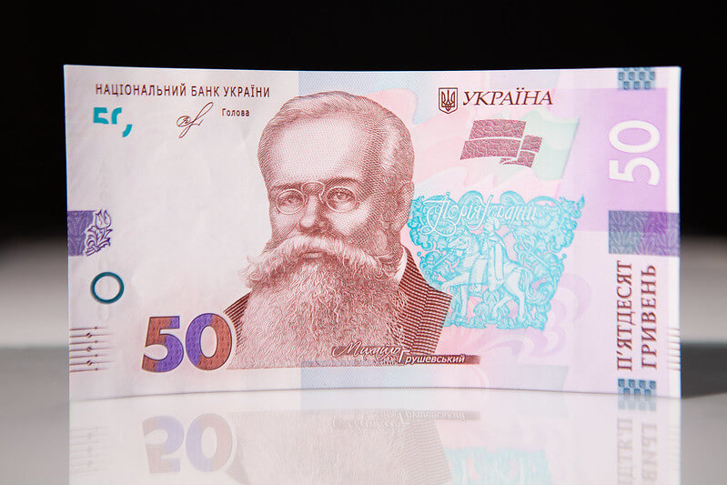 як виглядають нові 50 гривень від НБУ
