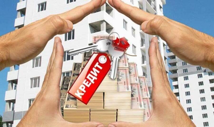 кредит на покупку власного житла в Україні