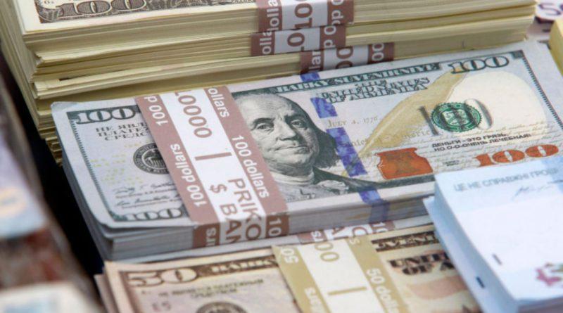 курс валют на 15 листопада 2019 року офіційний