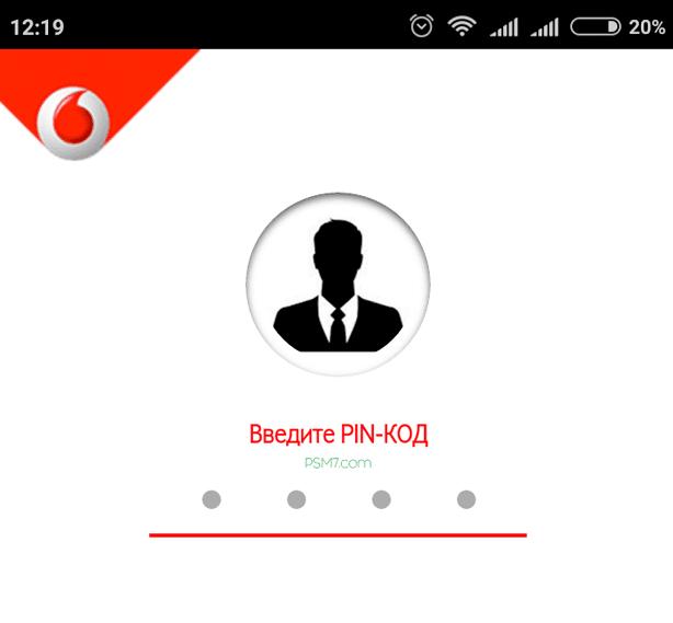 переказати кошти із мобільного номеру Vodafone на карту