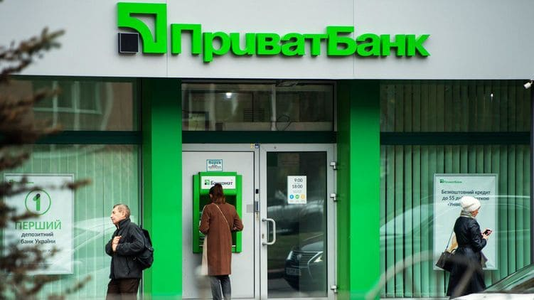 ПриватБанк знизим облікову ставку за депозитами
