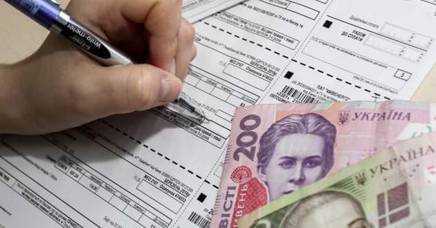 Легальний спосіб не оплачувати комунальні платежі