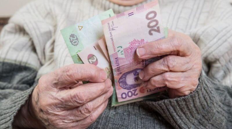 Особливості пенсійної реформи збільшення пенсійних виплат в 2020 році