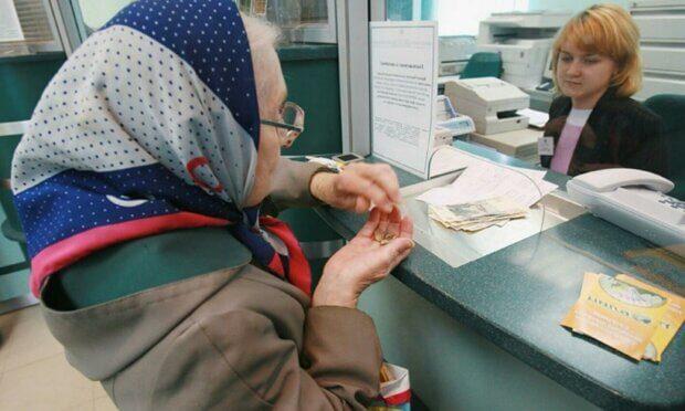 Спеціальні та дострокові пенсійні виплати пенсии