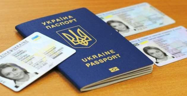 Чому ID картка краща за паспорт книжечку