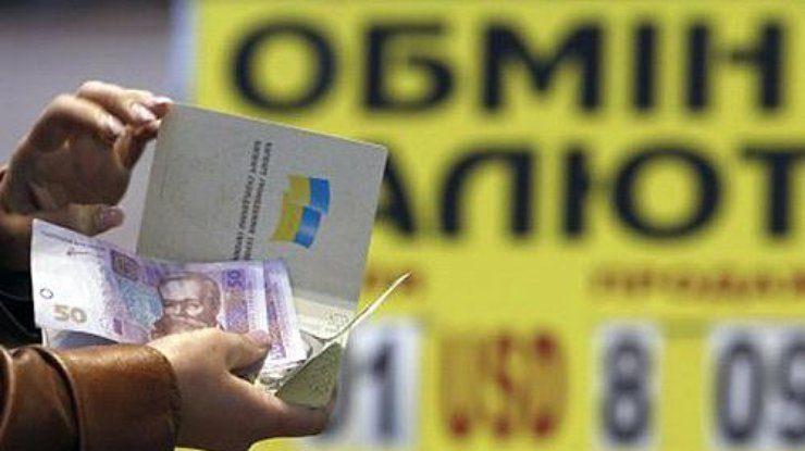 курс долара в Україні зріс стрімко до кінця року та чого очікувати прогноз