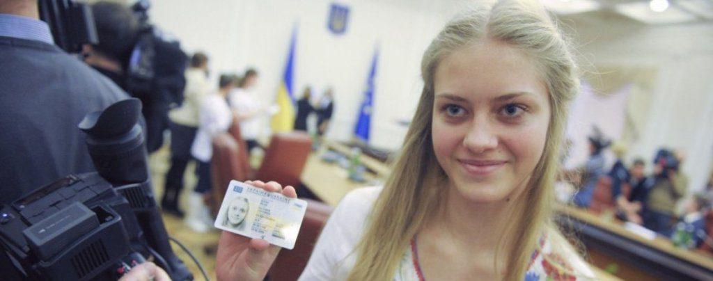 платити за ID-картку