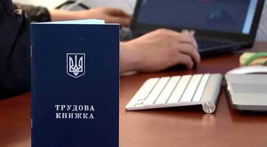 Якщо не вистачає стажу для пенсії, як купити трудовий стаж в Україні