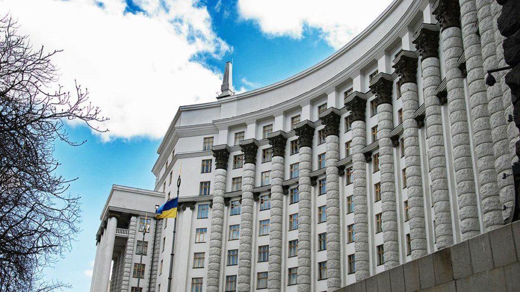 скіьки заробляють міністри україни