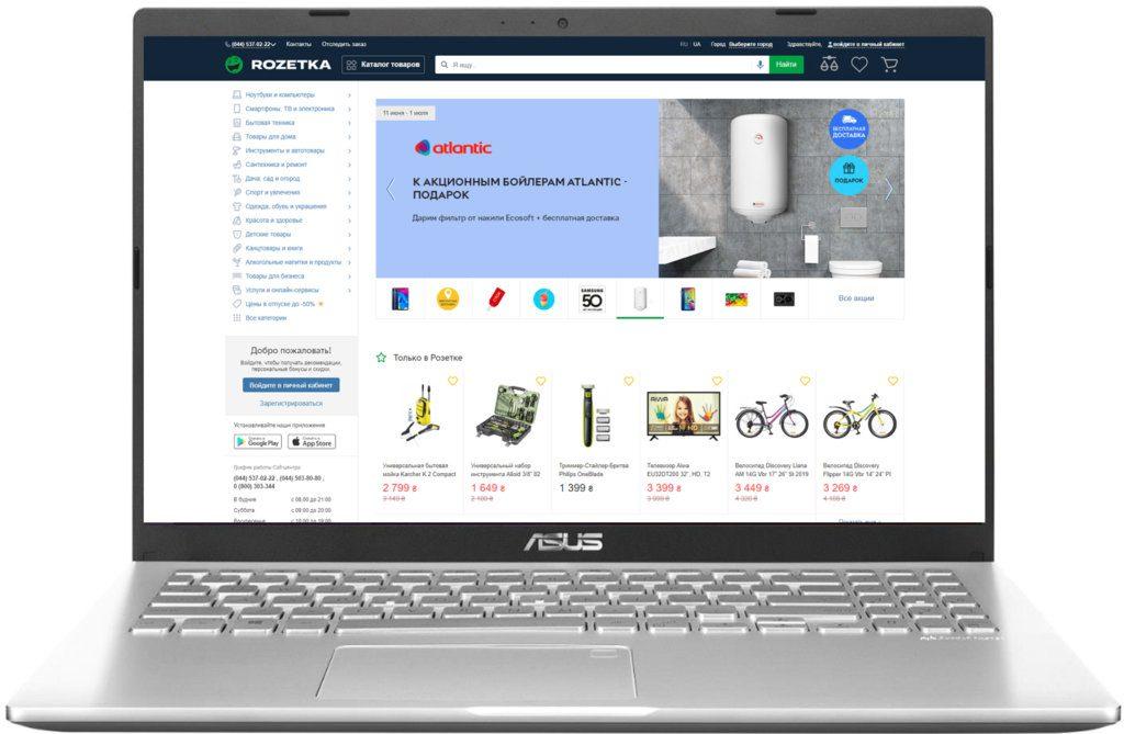 Ноутбук ASUS X509FJ