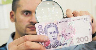 Які банкноти і якого зразка найчастіше підробляють в Україні