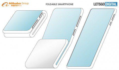 Alibaba запатентувала новий дизайн