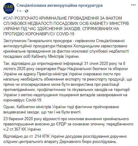 Скільки масок вивези із України