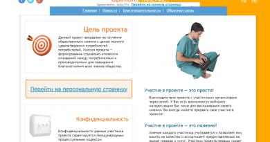 Заробіток на платних опитуваннях в Україні