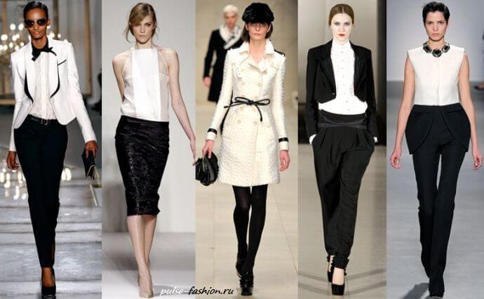 Одяг в чорно-білих кольорах