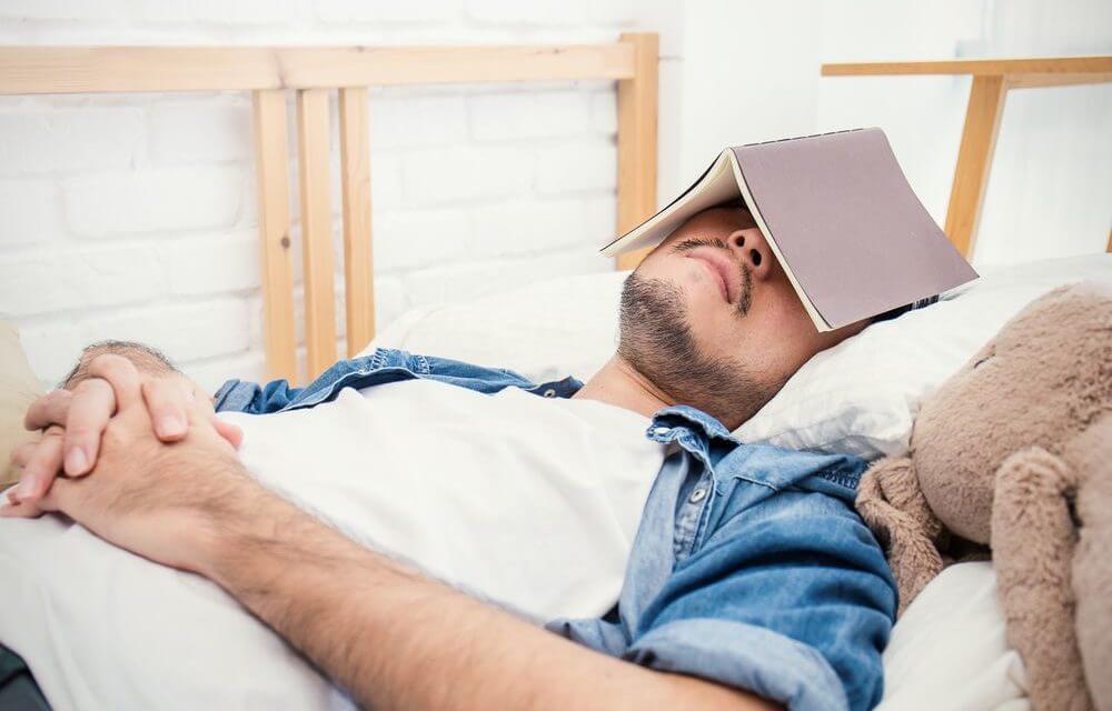 Під час сну люди не чхають