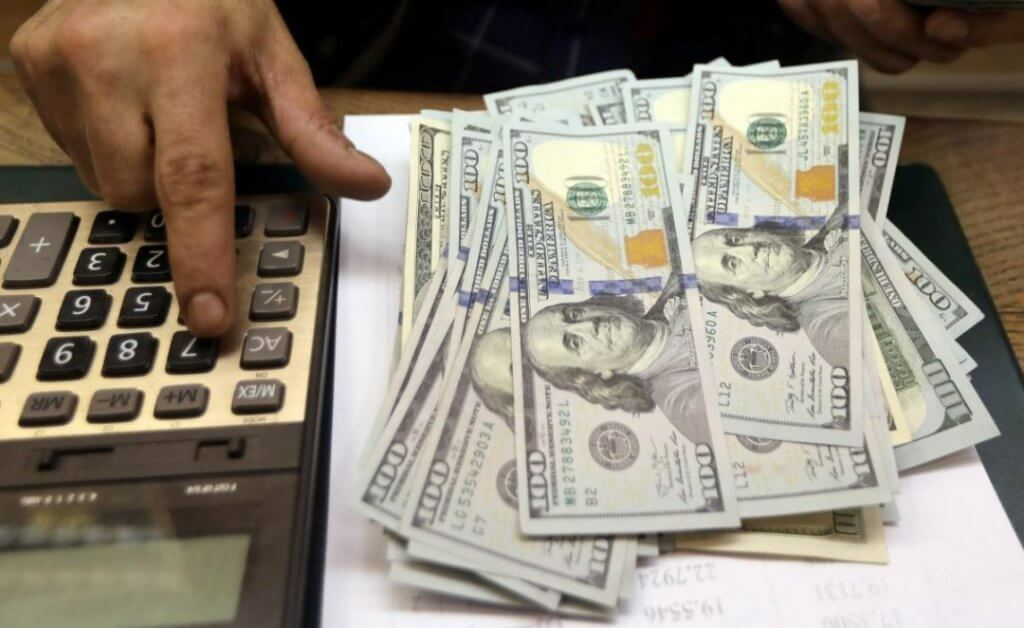 курс валют на майбурнє 2020