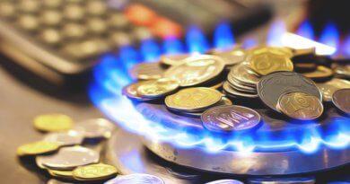 Цікаві 6 фактів про природний газ які Ви не знали