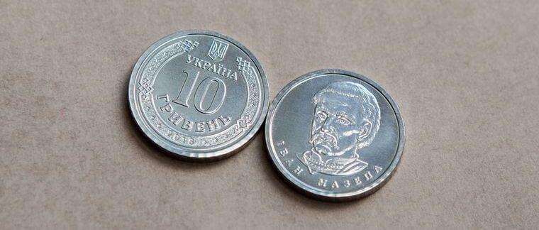 Нова монета номіналом 10 гривень від НБУ